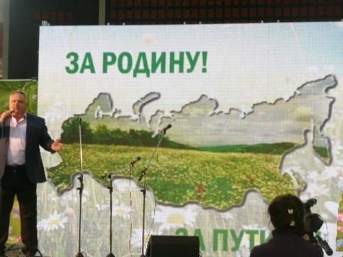 II. Međunarodni festival Zvonki cedar, Moskva, 27.10.2012.