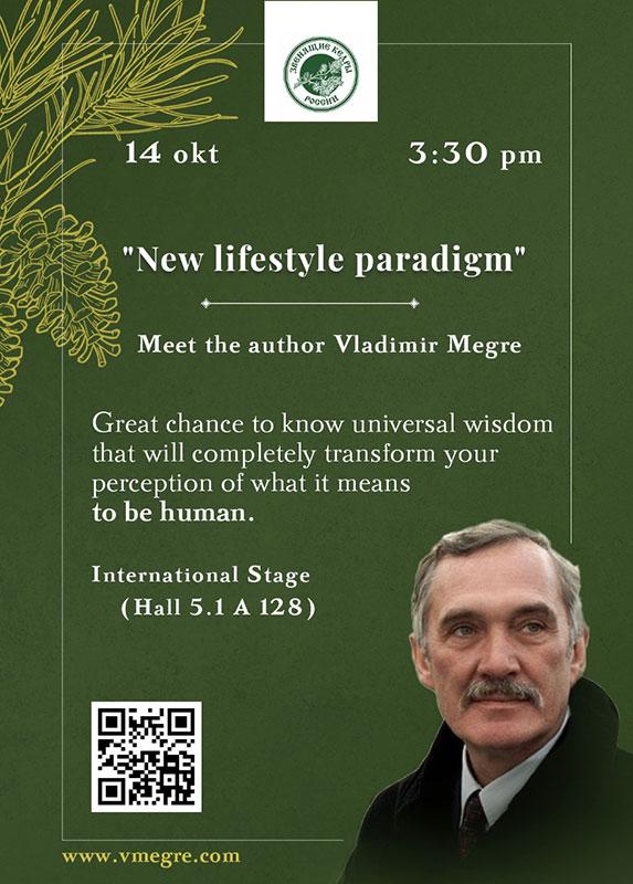 Susret s Vladimirom Megreom u Njemačkoj na Frankfurtskome sajmu knjiga